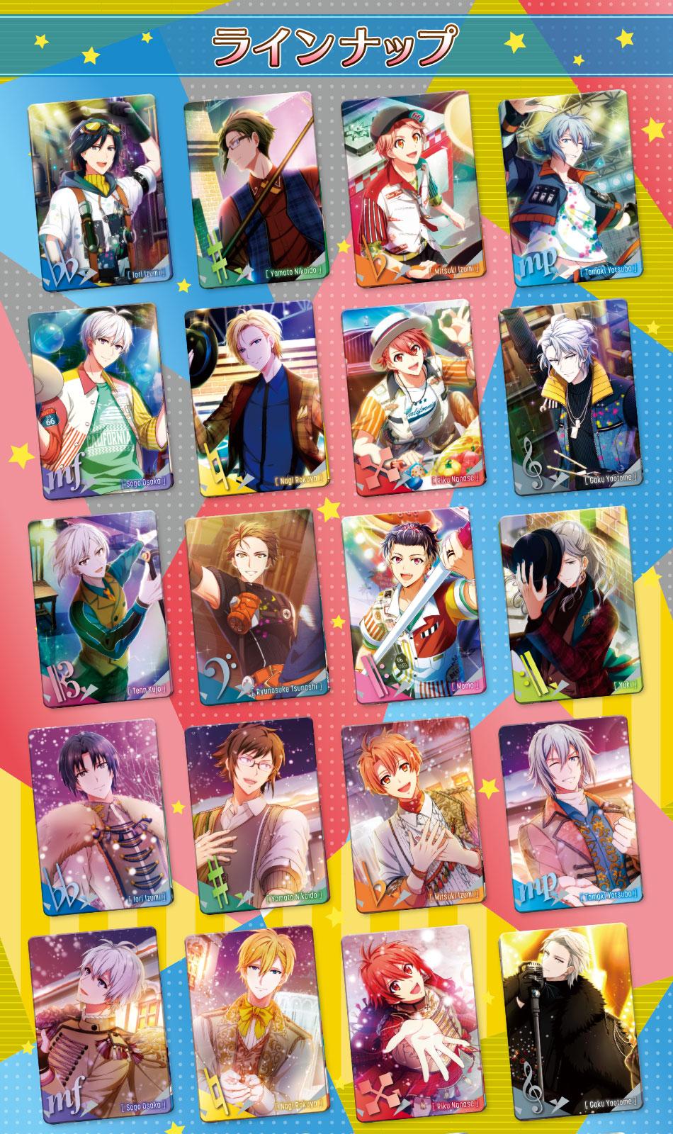 13 アイド メタル カード リッシュ セブン